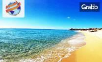 На плаж в Гърция през Септември! Еднодневна екскурзия до Неа Ираклица