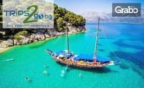 Почивка на остров Лефкада! 7 нощувки със закуски в Хотел Sunshine