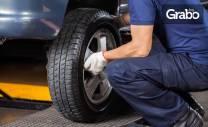 За автомобила! Смяна на 4 броя гуми от 13 до 14 цола - без или със
