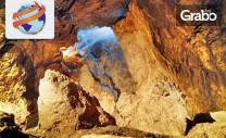 Еднодневна екскурзия до Дяволското гърло и Ягодинската пещера на 6