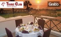 Майска почивка в Кушадасъ! 7 нощувки на база All Inclusive в Хотел