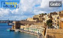 Есенна екскурзия до Малта! 3 нощувки със закуски в Буджиба, плюс