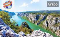 Дунавски пейзажи! Виж Гъмзиград, Феликс Ромулиана и Лепенски вир!