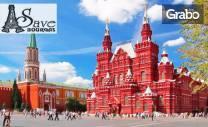 До Будапеща, Москва, Санкт Петербург, Талин и Стокхолм! 7 нощувки, 6