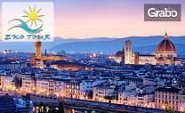 През Май 2019 до Загреб, Верона, Милано, Флоренция, Венеция и
