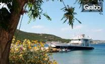 През Август и Септември на гръцкия остров Амулиани! 5 или 7 нощувки -