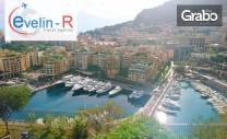 Екскурзия до Загреб, Верона, Монако, Ница, Кан и Барселона! 6 нощувки