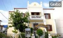 През Юли и Август на остров Тасос! 5 нощувки със закуски в Acropolis