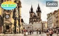 Майски празници в Прага, Братислава и Бърно! 4 нощувки със закуски,