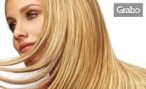Кератинова терапия за коса със специална преса с пара и течен кератин