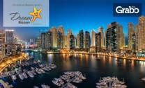 Арабска приказка в Дубай! 7 нощувки със закуски в Хотел Ibis One