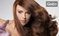 Измиване на коса и подстригване, плюс терапия с инфраред преса или
