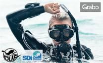 Сертифициран водолазен курс SDI Open Water Scuba Diver, с 20 часа
