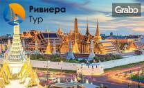 Посети Тайланд! 7 нощувки със закуски в Хотел Phuket Island View****