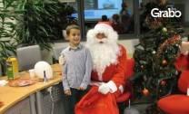 Парти с Джудже или Дядо Коледа - на адрес на клиента