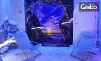 По-здрави с халотерапия! Посещение на солна пещера за дете или