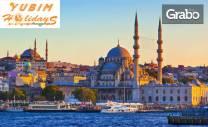 Великден в Истанбул! 4 нощувки със закуски, плюс транспорт и