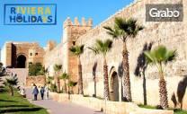 Посети Мароко през Ноември! 5 нощувки със закуски и вечери, плюс