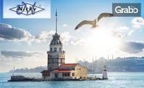 Екскурзия до Истанбул през Юни! 2 нощувки със закуски, плюс транспорт