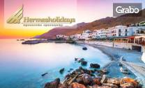 Екскурзия до остров Крит през Юни! 7 нощувки, плюс самолетен билет