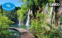Пролетна екскурзия до Загреб, остров Крък, Риека, Опатия и Плитичките