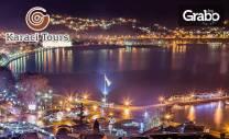 Нова година в Македония! Посети Охрид, Скопие, Струга и Битоля с 3