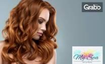 Масажно измиване на коса и оформяне на прическа, без или със