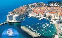 Екскурзия до Будва и Дубровник! 3 нощувки със закуски и вечери, плюс
