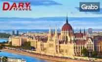 Есенна екскурзия до Прага, Виена и Братислава! 3 нощувки със закуски,