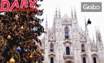 Предколедна екскурзия до Милано! 3 нощувки със закуски, плюс