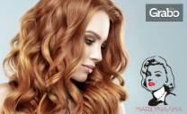 Арганова терапия за коса с инфраред преса, плюс прическа - без или