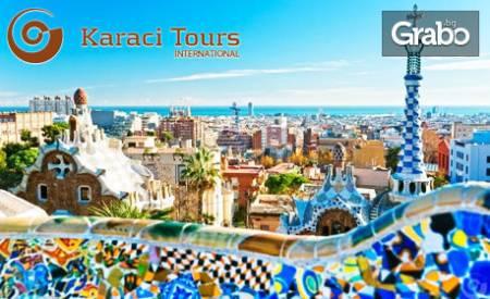 Екскурзия до Италия, Монако, Испания и Франция! 7 нощувки със закуски