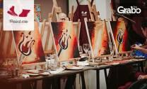 Творческа вечер! 3 часа рисуване под насоките на художник, плюс 2