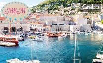 Майска екскурзия до Черна гора, Хърватия и Албания! 2 нощувки със