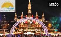 Предколедна екскурзия до Будапеща, Виена и Пандорф! 2 нощувки със
