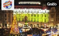 На Шопинг в Румъния! Еднодневна екскурзия до Букурещ и Коледния