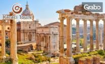 Лятна почивка в Рим, Кианти, Монтекатини, Флоренция, Венеция и Сан