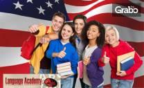 Онлайн курс по английски език - ниво по избор, с 12-месечен достъп до