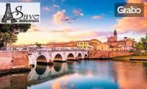 Посети през Септември Хърватия, Словения и Италия! 7 нощувки със
