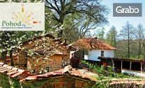 Еднодневна екскурзия до Годечки и Шияковски манастири на 16 Юни