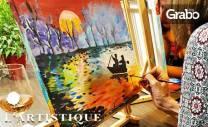 3 часа рисуване с акрилни бои върху платно с напътствия от художник,