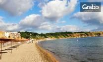В Черноморец през Септември! Нощувка със закуска и възможност за