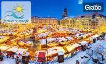 Last minute екскурзия до Будапеща, Виена, Прага и Братислава! 5