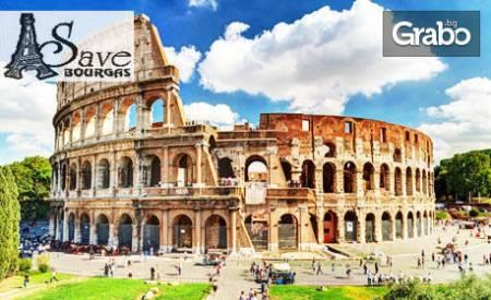 Екскурзия до Милано, Монтекатини, Флоренция и Рим през Май! 4 нощувки