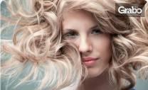 Боядисване на коса с боя от салона, плюс масажно измиване и оформяне