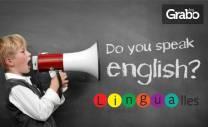 Онлайн разговорен курс по избор с 6-месечен достъп - по английски,