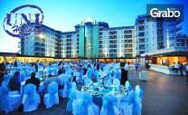 Луксозна почивка в Дидим! 5 нощувки на база All Inclusive в Хотел