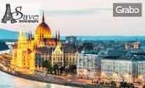 Екскурзия до Будапеща, Виена, Братислава, Прага, Дрезден и Берлин! 6