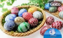 За Великден в Охрид! 3 нощувки със закуски и вечери, плюс транспорт и