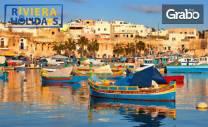 През Октомври в Малта! 4 нощувки със закуски в Буджиба, плюс